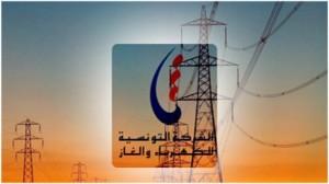 Image result for الأحد القادم : انقطاع التيار الكهربائي عن عدّة مناطق في المنستير