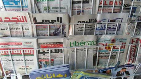 صحف تونسية