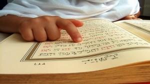 جمعيات قرآنية