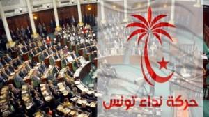 نداء تونس و مجلس الشعب