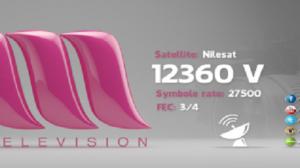 """قناة تلفزية تونسية جديدة """"آم تونيزيا"""""""