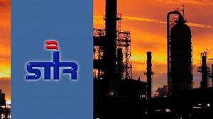 الشركة التونسية لصناعات التكرير ستير بجرزونة
