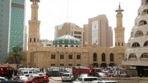 تفجير مسجد شيعي في الكويت
