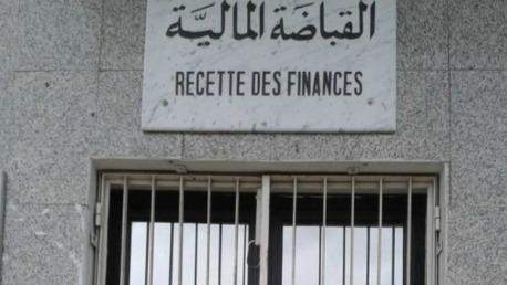 القباضات المالية