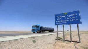 الحكومة العراقية تُغلق معابرها الحدودية مع الأردن