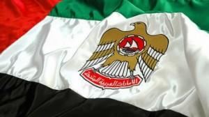 اليمن و الإمارات