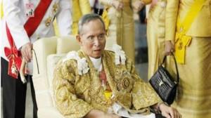 رئيس تايلاند