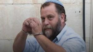 """بنتسي جوبشتاين زعيم منظمة """"لاهافا"""" اليهودية"""