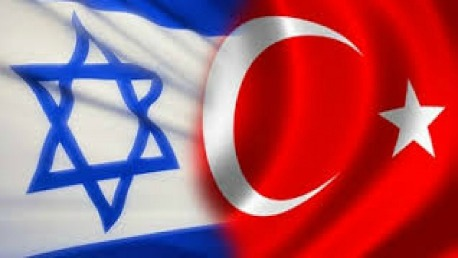 تركيا و اسرائيل
