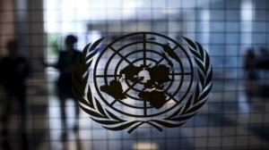 العثور على طرد مريب في مقر البعثتين السعودية والقطرية لدى الأمم المتحدة
