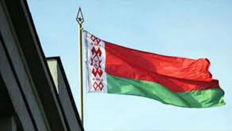 بلاروسيا