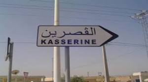 ولاية القصرين