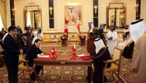 تونس والبحرين