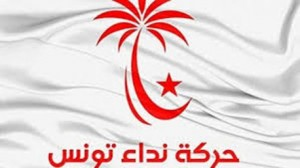 نداء تونس