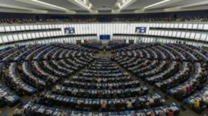 البرلمان يناقش تعديلا دستوريا