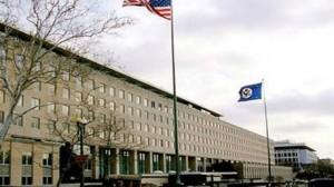 الخارجية الأمريكية تحذر رعاياها من السفر إلى تركيا KKK