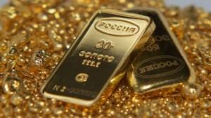 الذهب يقفز فوق 1250 دولارا