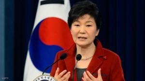 باك جون هاي رئيسة كوريا الجنوبية
