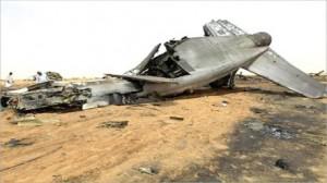 سقوط طائرة أمريكية بدون طيار