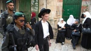 مستوطنون يهود