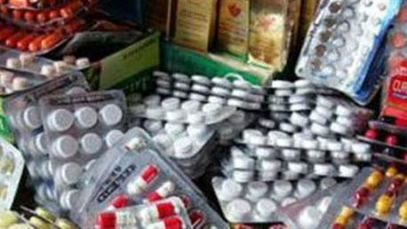 ادوية ضرورية