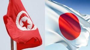 تونس و اليابان