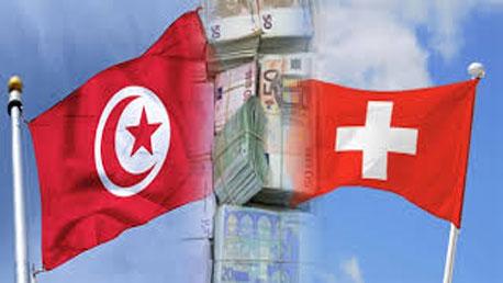 تونس و سويسرا