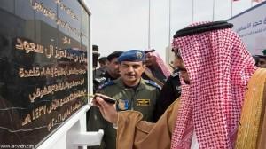 العاهل السعودي يدشّن مشروع إنشاء قاعدة جوية