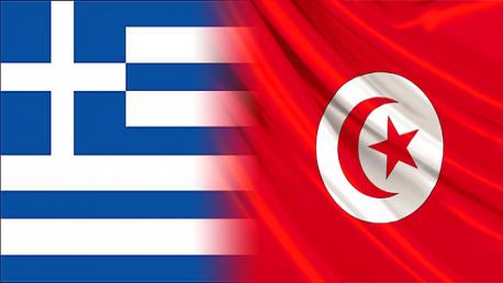 تونس و اليونان