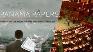 لجنة التحقيق في وثائق بنما