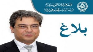 نورالدين بن تيشة