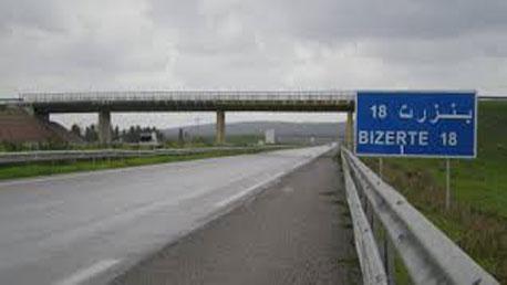 الطريق السيارة تونس بنزرت
