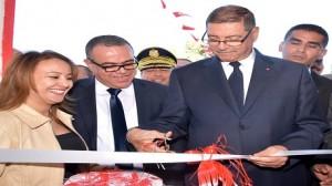 الكاف: تدشين المقرّ الجديد للإدارة الجهوية لأملاك الدولة