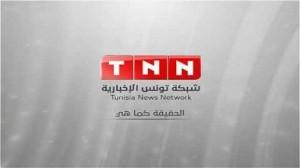 """قناة """"تي ان أن"""""""