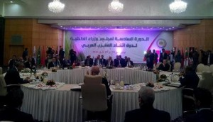 وزراء داخلية المغرب العربي