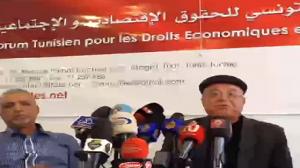 المنتدى التونسي للحقوق الاقتصادية والاجتماعية