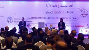 افتتاح المؤتمر الدولي 32 للخبراء المحاسبين