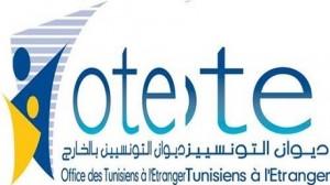 ديوان التونسيين بالخارج