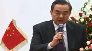 """وزير الشؤون الخارجية الصيني """"وانغ يي"""""""