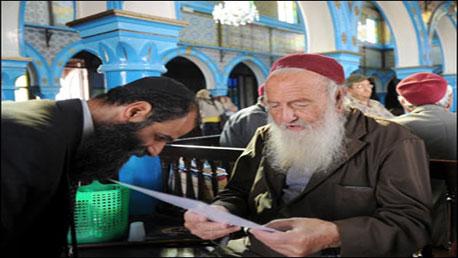 يهود تونس