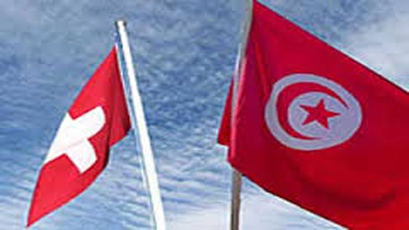 سويسرا + تونس