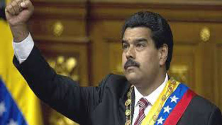 فينزويلا