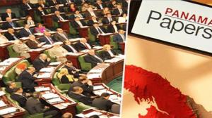 لجنة التحقيق البرلمانية  في وثائق بنما