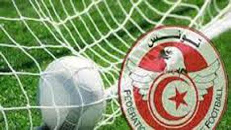 كرة القدم التونسية