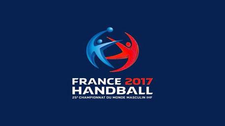 مونديال كرة اليد 2017