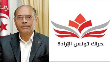 المرزوقي و حراك تونس الارادة