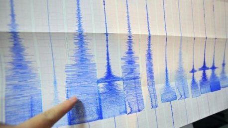 زلزال يهز  اليابان