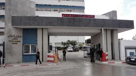 المستشفى العسكري بتونس