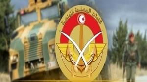 وزارة الدفاع تونس