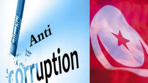 تونس تحتضن المؤتمر الخامس للشبكة العربية لتعزيز النزاهة ومكافحة الفساد